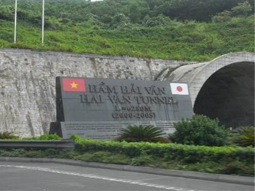 専用車片道送迎 フエ-ダナン(トンネル抜け)